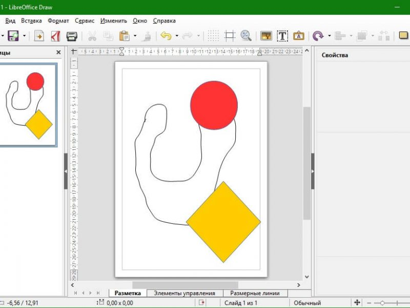 LibreOffice Draw (Windows/macOS/Linux)