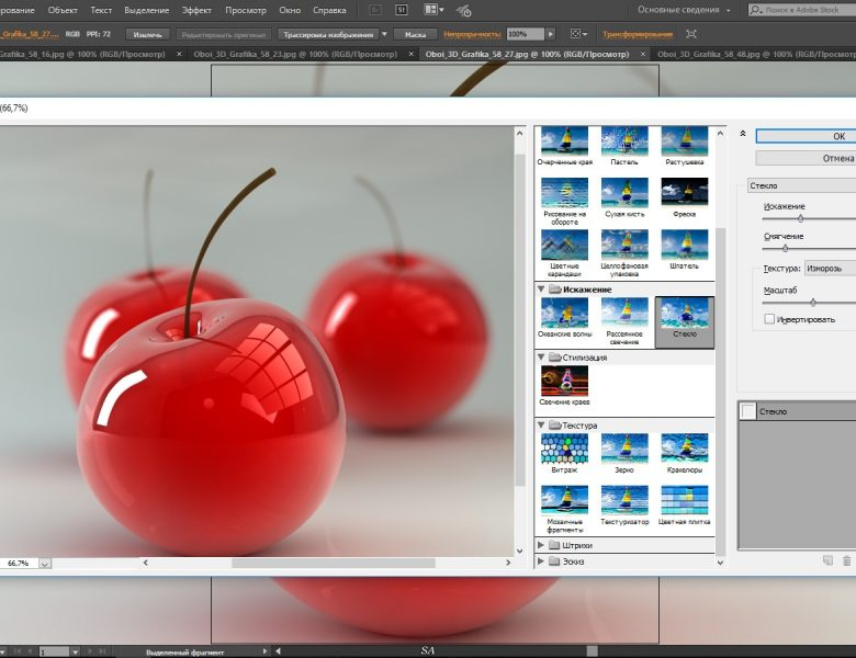 Adobe Illustrator (Windows/macOS)